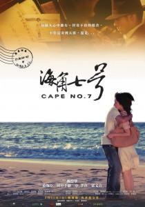 cape_no7_poster