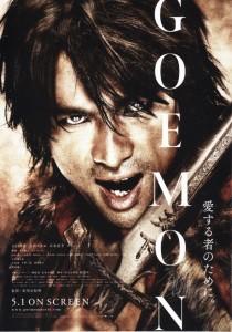 goemon_poster