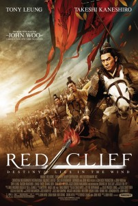 red_cliff_poster