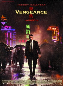 vengeance_poster